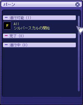 quest-list-1.png